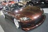 autosalon2008
